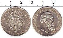 Изображение Монеты Пруссия 2 марки 1888 Серебро UNC- А  Фридрих III