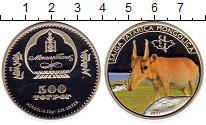 Изображение Монеты Монголия 500 тугриков 2011 Серебро Proof Фауна. Сайгак. Цветн