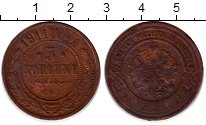 Изображение Монеты 1894 – 1917 Николай II 3 копейки 1911 Медь XF