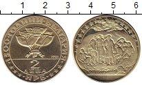 Изображение Мелочь Болгария 2 лева 1981 Медно-никель UNC- 1300 лет Болгарии