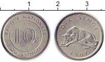 Изображение Монеты Конго 10 сенги 1967 Алюминий UNC-