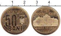 Изображение Мелочь Румыния 50 бани 2015 Латунь UNC 10 - летие денежной