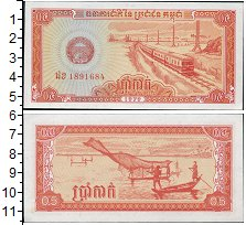 Изображение Банкноты Камбоджа 0.5 риеля 1979  UNC Электричка.На оборот