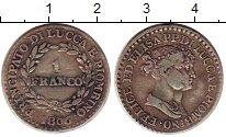 Изображение Монеты Лукка 1 франко 1806 Серебро XF- Фелиция и Элиза