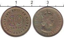 Изображение Монеты Малайя 10 центов 1953 Медно-никель XF Елизавета II