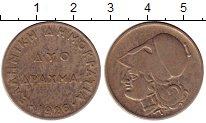 Изображение Монеты Греция 2 драхмы 1926 Медно-никель XF