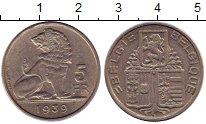 Изображение Монеты Бельгия 5 франков 1939 Медно-никель XF
