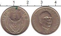 Изображение Монеты Руанда 1 франк 1964 Медно-никель UNC-