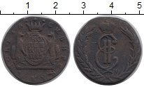 Изображение Монеты 1762 – 1796 Екатерина II 1 копейка 1775 Медь VF КМ
