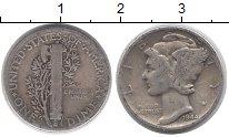 Покупка монет в подольске олимпийская 25 рублевая монета цена