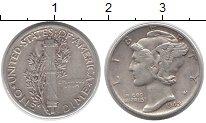 Изображение Монеты США 1 дайм 1942 Серебро XF Свобода