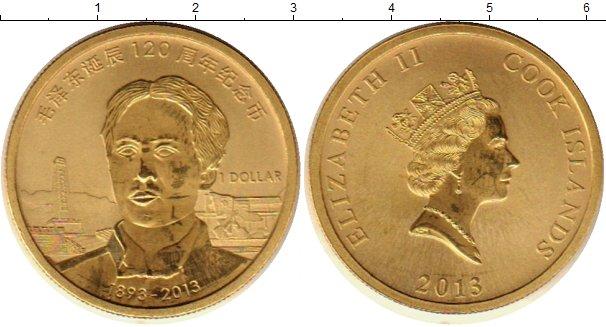 Монеты 2017 года со всего мира сабадель фк