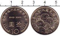 Изображение Монеты Тайвань 10 юаней 1999 Медно-никель UNC- 50 лет Тайваньскому