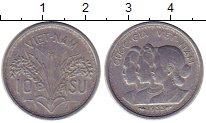 Изображение Монеты Вьетнам 10 ксу 1953 Алюминий XF- Женщины