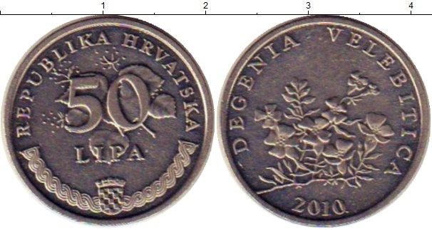 Купить монеты хорватия 10 копеек 1945 года стоимость