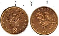 Изображение Монеты Хорватия 5 лип 2000 Латунь XF