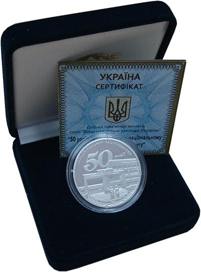 Изображение Подарочные монеты Украина 5 гривен 2016 Серебро Proof