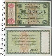 Изображение Банкноты Германия 5 марок 1934   <br>Конверсионный фо