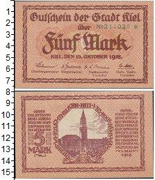 Изображение Банкноты Германия : Нотгельды 5 марок 1918