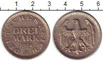 Изображение Монеты Веймарская республика 3 марки 1924 Серебро XF+ D