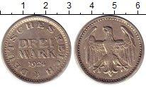 Изображение Монеты Веймарская республика 3 марки 1924 Серебро XF D
