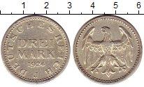 Изображение Монеты Веймарская республика 3 марки 1924 Серебро XF J