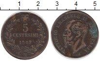Изображение Монеты Италия 5 сентесим 1867 Бронза VF Витторио Имануил II