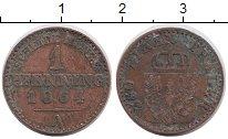 Изображение Монеты Германия Пруссия 1 пфенниг 1864 Медь VF