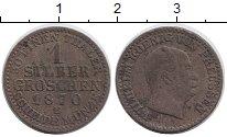 Изображение Монеты Пруссия 1 грош 1870 Серебро VF Вильгельм.