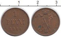 Изображение Монеты 1894 – 1917 Николай II 1 пенни 1914 Медь XF