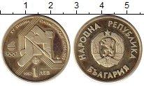 Изображение Монеты Болгария 1 лев 1987 Медно-никель UNC