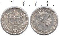 Изображение Мелочь Венгрия 1 крона 1915 Серебро XF+ Франц Иосиф I