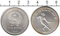 Изображение Монеты Вьетнам 100 донг 1986 Серебро UNC- Фехтование