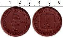 Изображение Монеты Германия : Нотгельды медаль 1922 Фарфор UNC