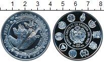 Изображение Монеты Перу 1 соль 2003 Серебро Proof- Соединение миров
