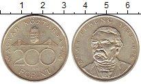 Изображение Монеты Венгрия 200 форинтов 1994 Серебро XF Ференс