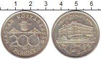 Изображение Монеты Венгрия 200 форинтов 1992 Серебро XF Государственный банк