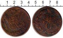 Изображение Монеты Россия 1762 – 1796 Екатерина II 5 копеек 1771 Медь VF