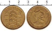 Изображение Монеты Дания 20 крон 2002 Латунь XF- Орхусская ратуша