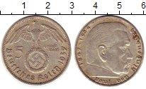 Изображение Монеты Третий Рейх 5 марок 1937 Серебро XF D