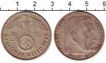Изображение Монеты Третий Рейх 5 марок 1938 Серебро XF