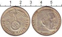 Изображение Монеты Третий Рейх 5 марок 1938 Серебро XF D
