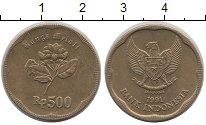 Изображение Мелочь Индонезия 500 рупий 1991 Латунь XF цветок,герб,орел