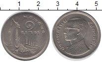 Изображение Монеты Таиланд 1 бат 1977 Медно-никель UNC- Королевская баржа Su
