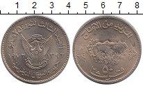 Изображение Монеты Судан 50 гирш 1972 Медно-никель UNC-