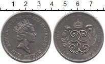 Изображение Монеты Великобритания 5 фунтов 1990 Медно-никель XF Елизавета II.  90 -