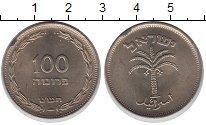 Изображение Монеты Израиль 100 прут 1949 Медно-никель XF