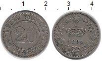 Изображение Монеты Италия 20 чентезимо 1894 Медно-никель XF Корона