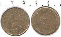 Изображение Монеты Италия 200 лир 1980 Латунь UNC- ФАО