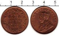Изображение Монеты Индия 1/4 анны 1936 Бронза XF Георг V
